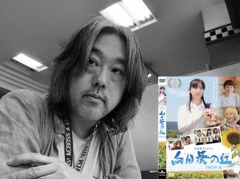 太田+向日葵_edited-1.jpg