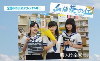 向日葵レンタル(四角3_edited-3.jpg